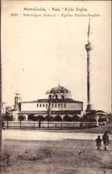 Postcard Saloniki Griechenland, Église Sainte Sophie, Kirche, Turm