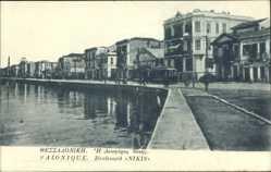 Postcard Saloniki Griechenland, Boulevard Nikis, Straßenbahn, Promenade am Wasser