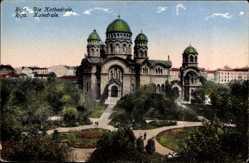 Postcard Riga Lettland, Ansicht der Kathedrale, Grünanlagen