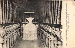 Postcard Hyderabad Indien, Indes Anglaises, Intérieur du temple souterrain de Karli