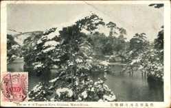 Postcard Oshima Matsushima Japan, The snow of Togetsu Kyo