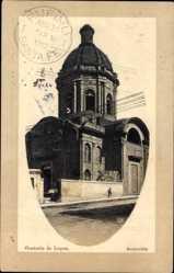 Präge Passepartout Ak Asuncion Paraguay, Oratorio de Lopez