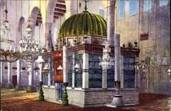 Postcard Damas Damaskus Syrien, Tombeau de St. Jean dans la Gr. Mosquée