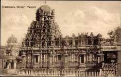 Postcard Tanjore Indien, Subramania Shrine, Blick auf einen Tempel, Fassade
