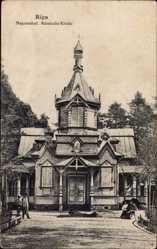 Postcard Riga Lettland, Majorenhof, Russische Kirche, Holzkirche