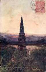 Künstler Ak Bourgeois, Amboise Indre et Loire, Pagode de Chanteloup