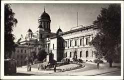 Postcard Helsinki Helsingfors Südfinnland, Suomen Pankki, Finlands Bank