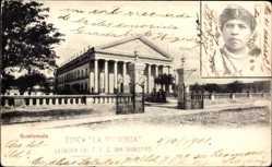 Postcard Guatemala, Gebäude von außen, Einfahrtstor, Guatemalesin