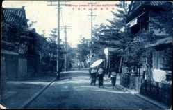 Postcard Awara Hotsprings Japan, Funatsu Street, Straßenszene, Japaner