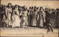 Postcard Thessaloniki Griechenland, Ceremonie de l'immersion de la croix, M. Venizelos