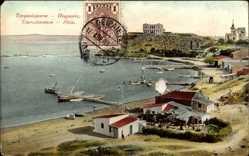 Postcard Tourcolimanon Piräus Griechenland, Hafenpartie mit Hausansichten