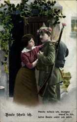 Postcard Heute scheide ich, morgen wandre ich, Soldatenliebe, Gewehr