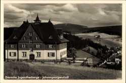 Postcard Johanngeorgenstadt im Erzgebirge Sachsen, Deutsche Jugendherberge