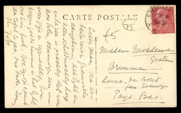 Ansichtskarte postkarte paris cpa 75 foyer for Foyer international des etudiantes