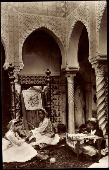 Carte postale algerien int rieur mauresque weberinnen for Interieur algerien