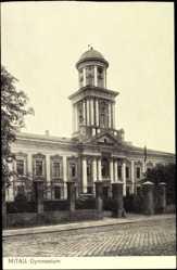 Postcard Mitau Lettland, Gymnasium, Straßensicht, Einfahrt