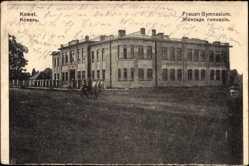 Postcard Kowel Ukraine, Blick auf das Frauengymnasium, Kutsche