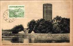 Ak Kruszwica Kruschwitz Posen, Mysza wieza nad jeziorem Golpem, Turm
