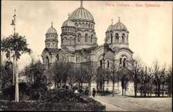 Postcard Riga Lettland, Straßenpartie mit Blick auf die Kathedrale