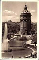 Postcard Mannheim in Baden Württemberg, Der Wasserturm auf dem Friedrichsplatz
