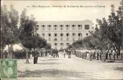 Ak Sidi Abdallah Tunesien, Intérieur de la Caserne des ouvriers militaires