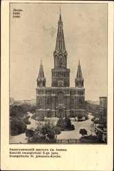 Postcard Łódź Lodsch Polen, Kosciol ewangelicki swietego Jana, Ev. Kirche