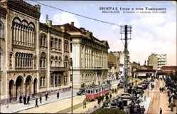 Postcard Belgrad Serbien, L'ancien et nouveau Université, Straßenbahn