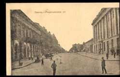 Postcard Odessa Ukraine, Rishelyevskaya Ulica, Straßenpartie