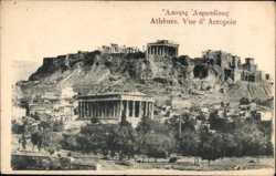 Vue d'Acropole