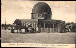 Mosquee d'Omar