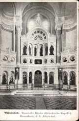 Ikonostasis, Altarwand