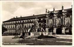 Schloss, Markgrafenbrunnen