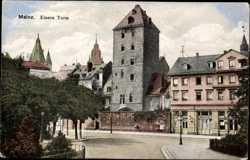 Eisern Turm