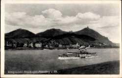 Petersberg, Dampfer
