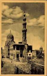 Mosque of Quait