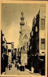 Mosque of Olgai