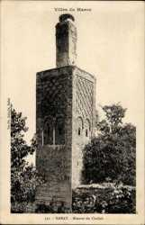 Minaret du Chellah
