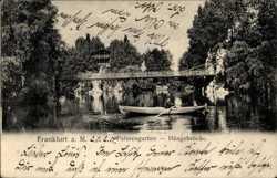 Palmengarten, Hängebrücke