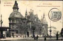 Square a l'Avenue des Arts